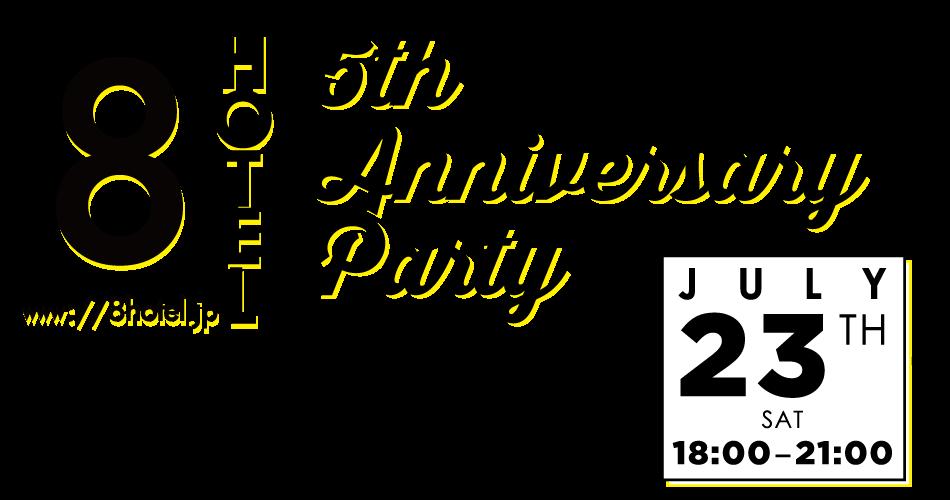 5周年記念パーティー