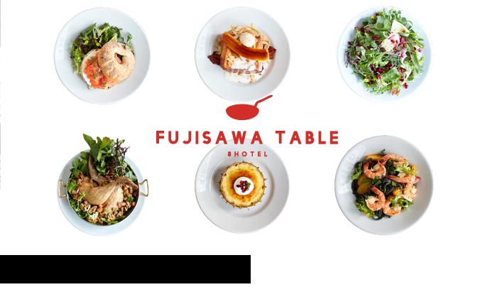 藤沢テーブル
